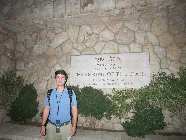 Israel Museum, Jerusalem, Israel, The Shrine of the Book