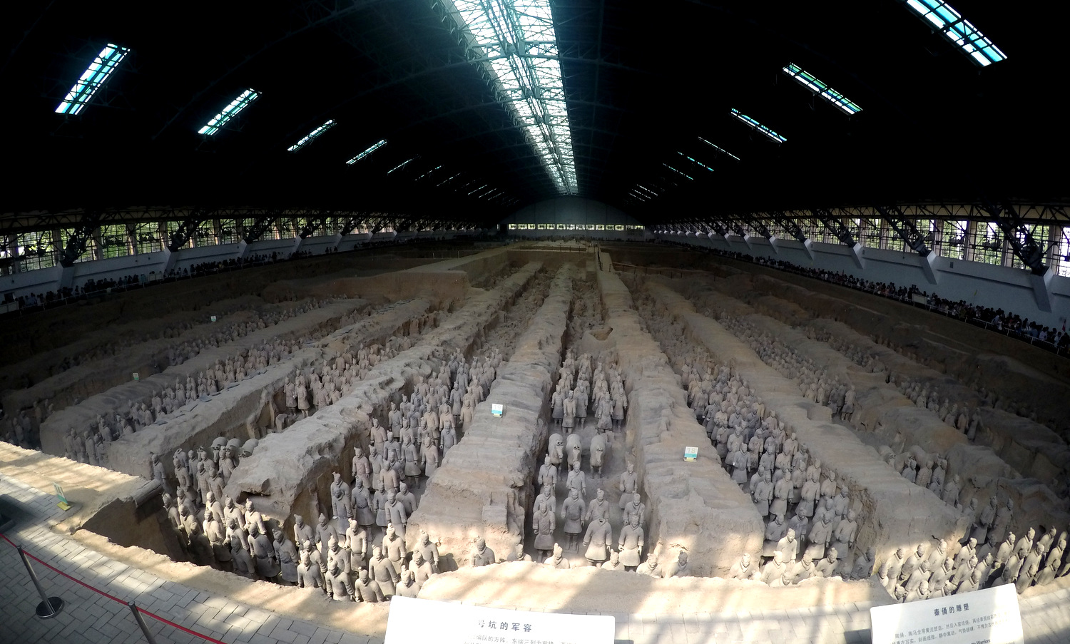 Qin Whi Huang Warriors