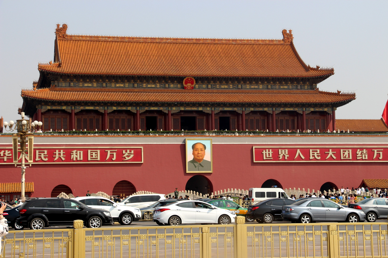 Tian-anmen Square