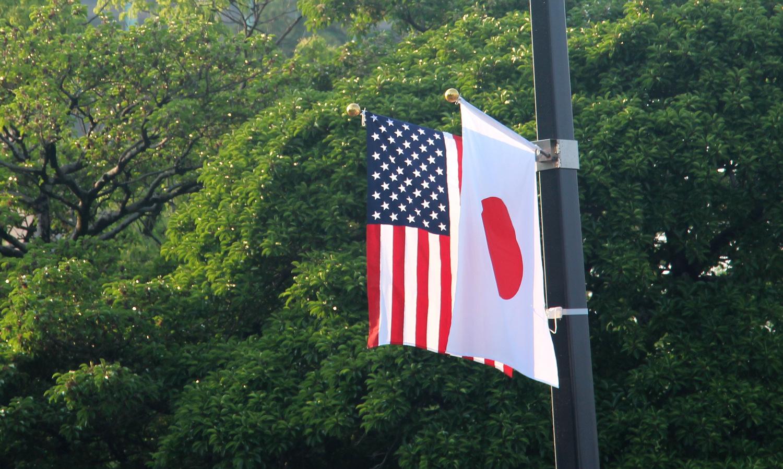 Osaka Obama Visit