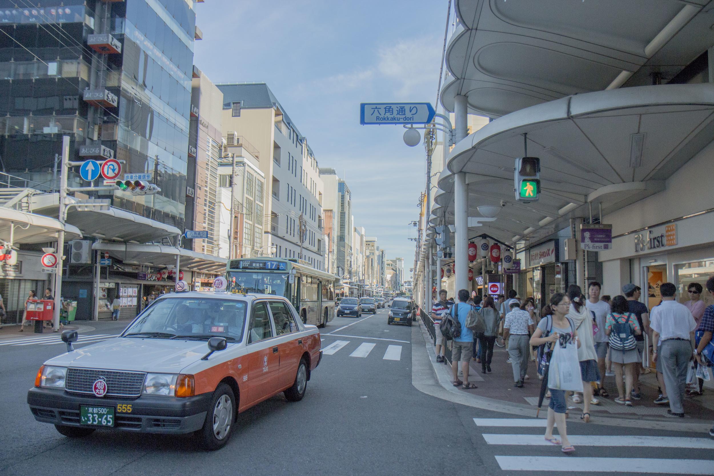 Kyoto&Tokyo_SEL_POST_24.jpg
