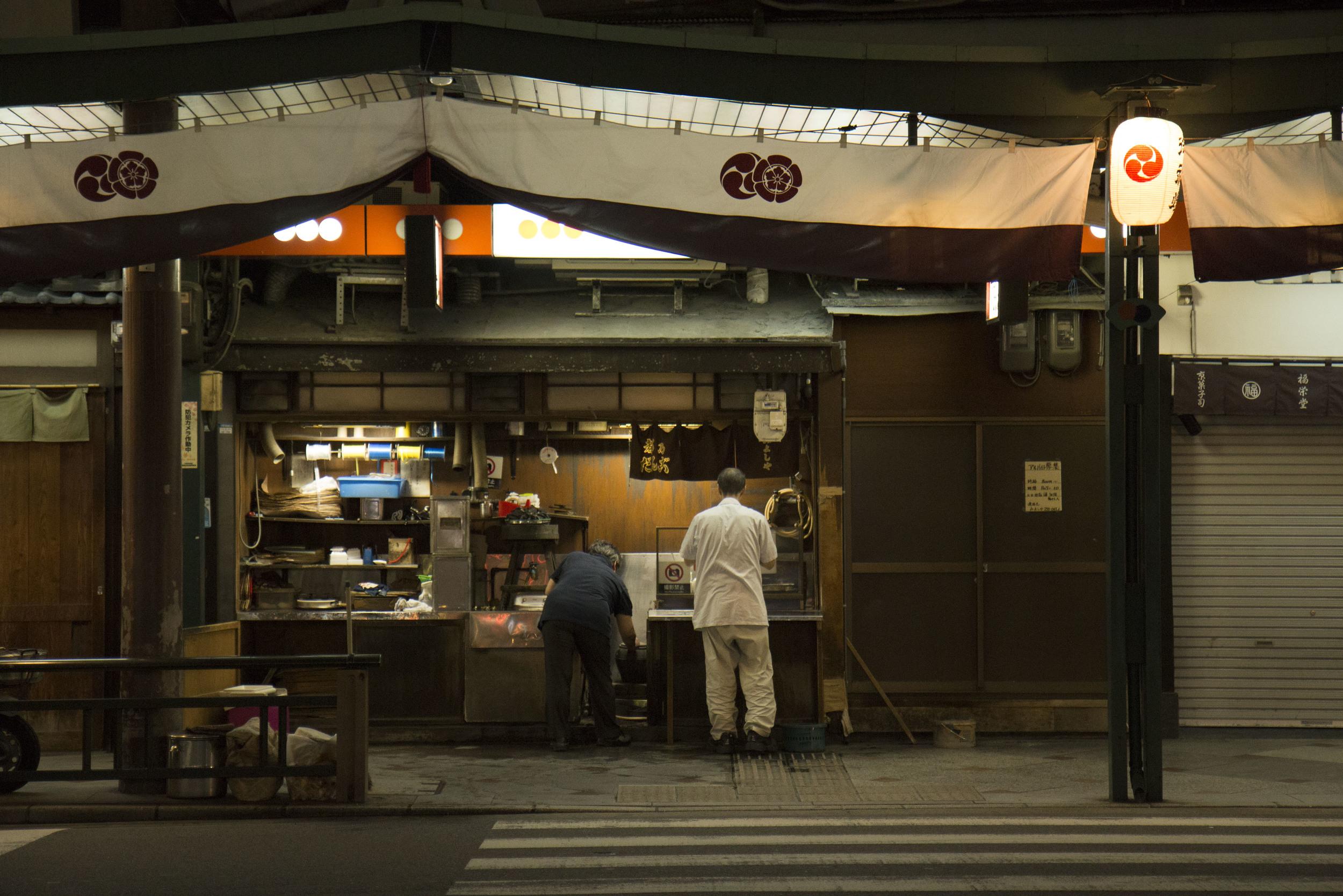 Kyoto&Tokyo_SEL_POST_37.jpg
