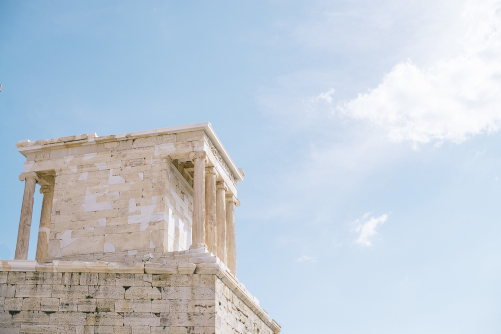 """<strong>ATHENS</strong><a href=""""/athens-travel-guides"""">GREECE »<a>"""