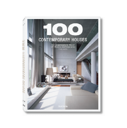 100 Contemporary Homes Pt. I & II
