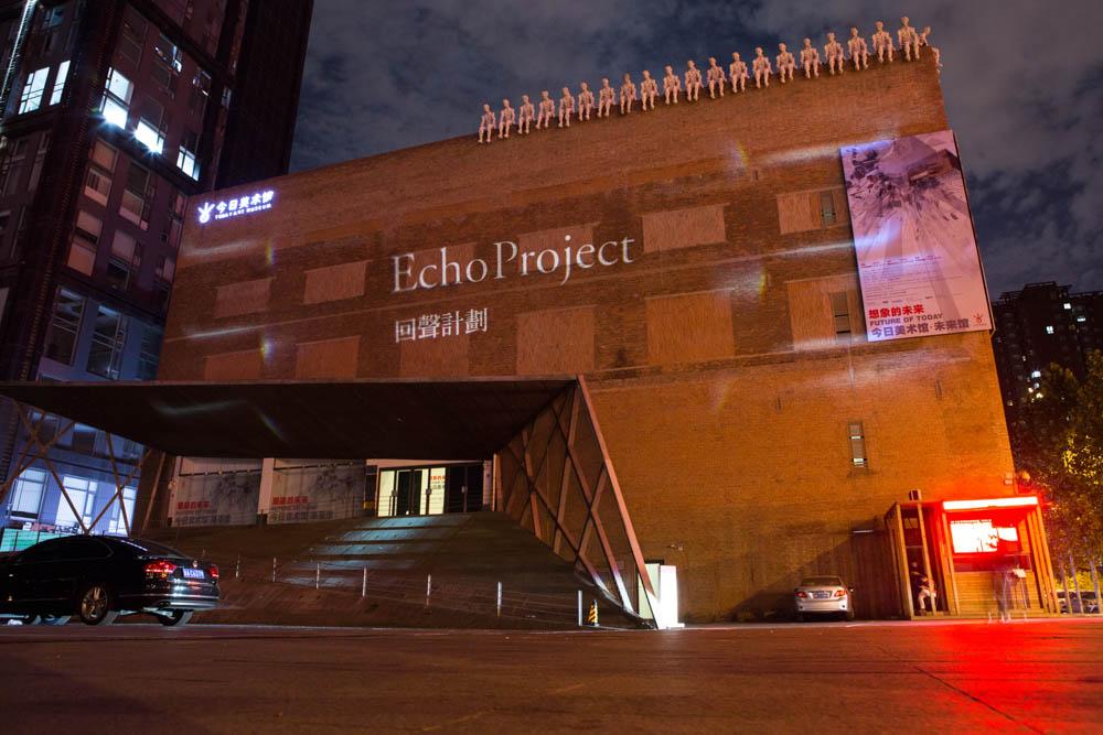 EchoProject.jpg