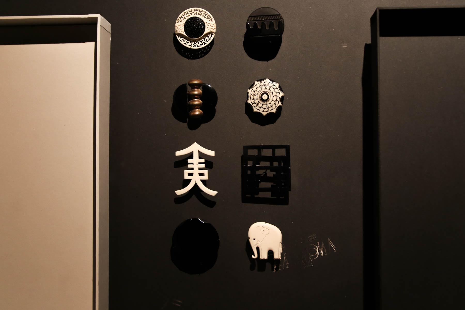 Button Exhibition-10.jpg