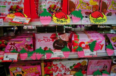 jordgubbar 2008.png