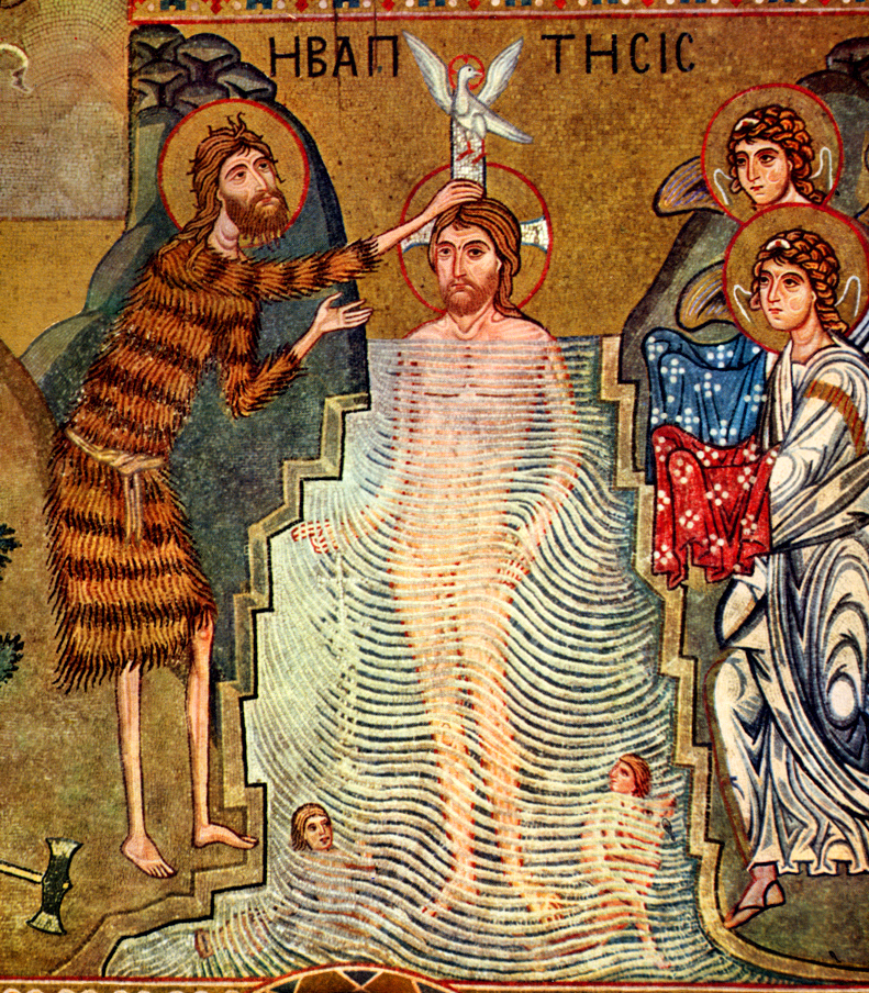 Baptism of Christ, from  Art in the Christian Tradition , a project of the  Vanderbilt Divinity Library , Nashville, TN.