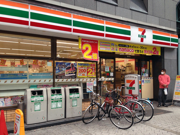 When you first walk up to a Japanese  konbini , you may not immediately notice the greatness that lurks within. Take just a few steps past the automatic doors, however, and you could literally spend more than an hour examining all of the different varieties of snacks and other products which are sold inside.