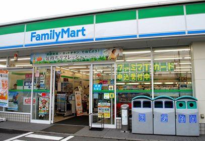 Family Mart .jpg
