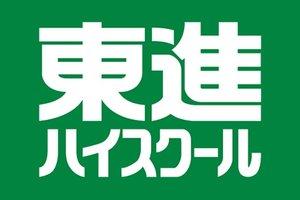 toshin-logo_464x309.jpg