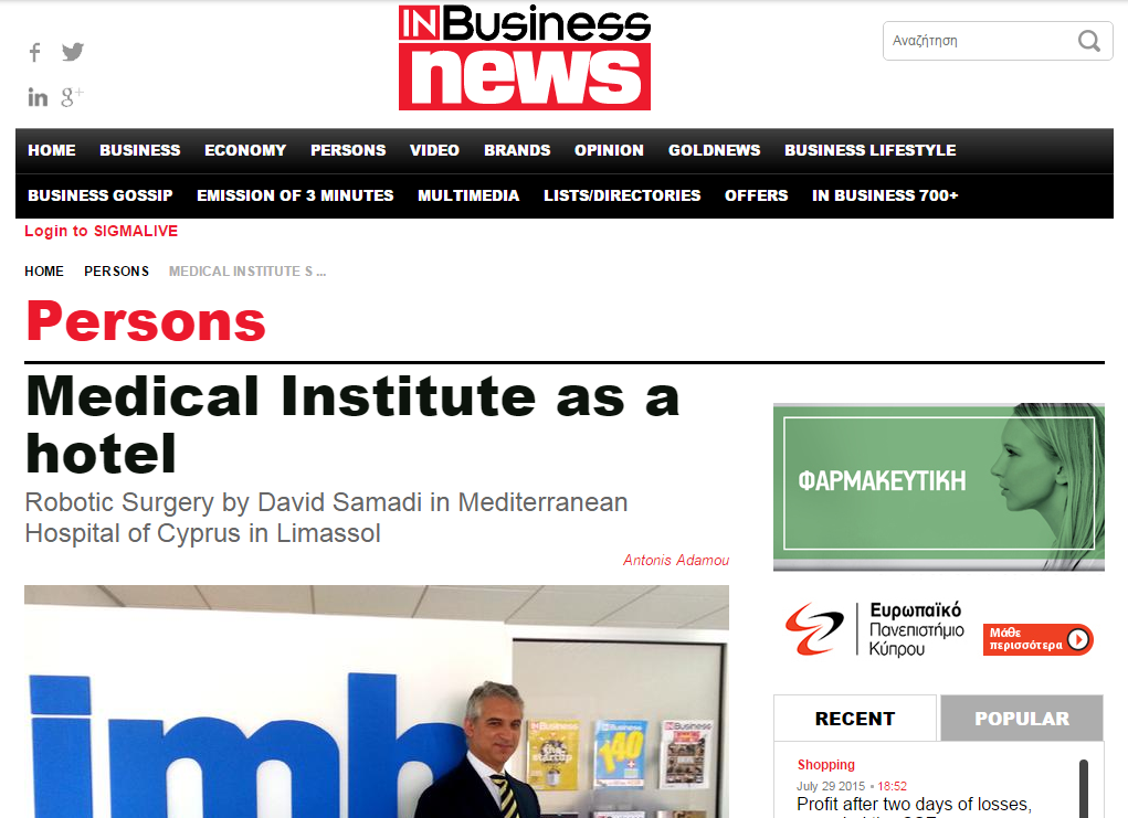 Institute of Robotic Surgery Launches in Cyprus
