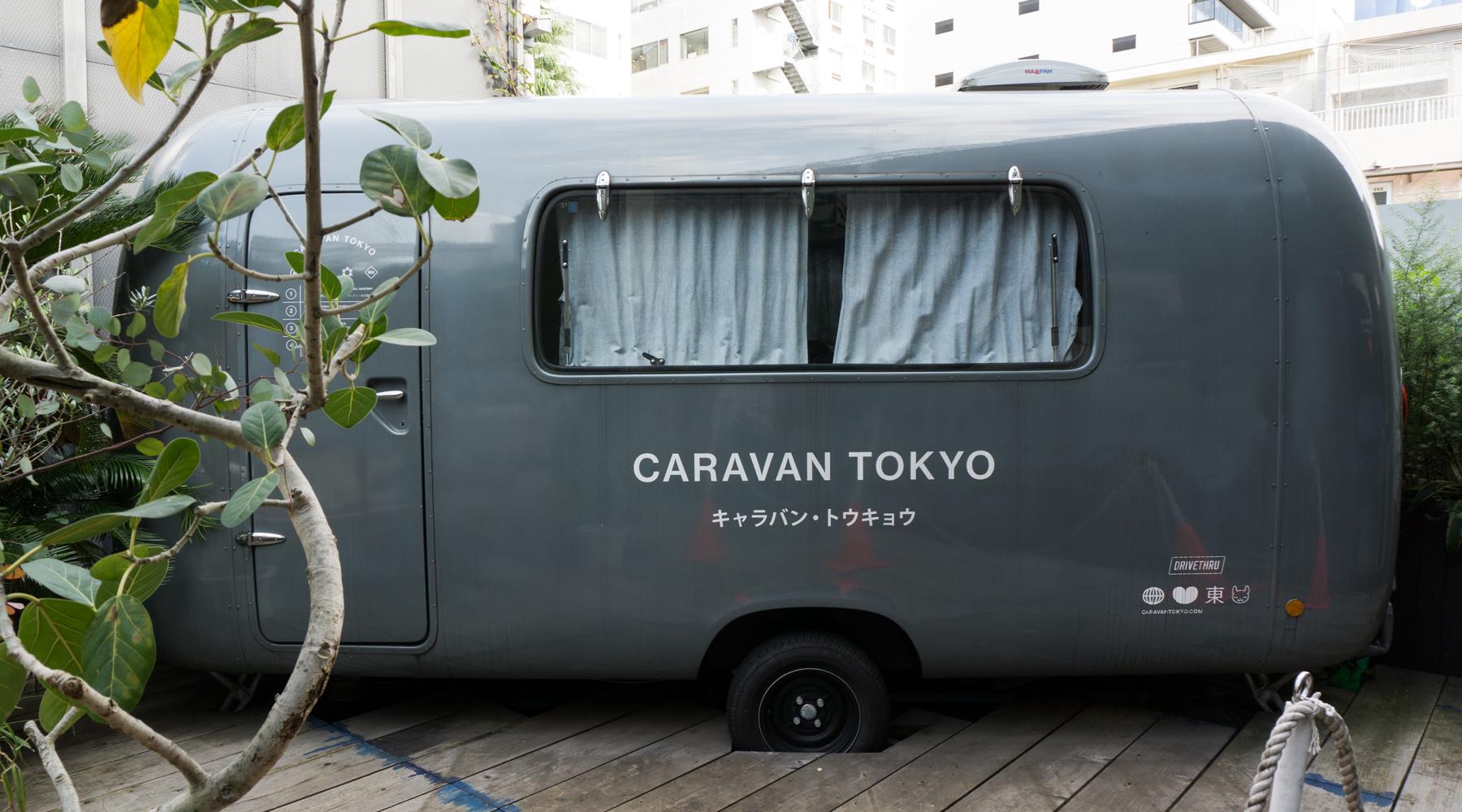 Caravan_Tokyo.jpg