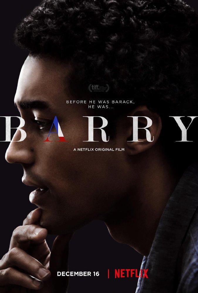 Barry (2016) copy.jpg