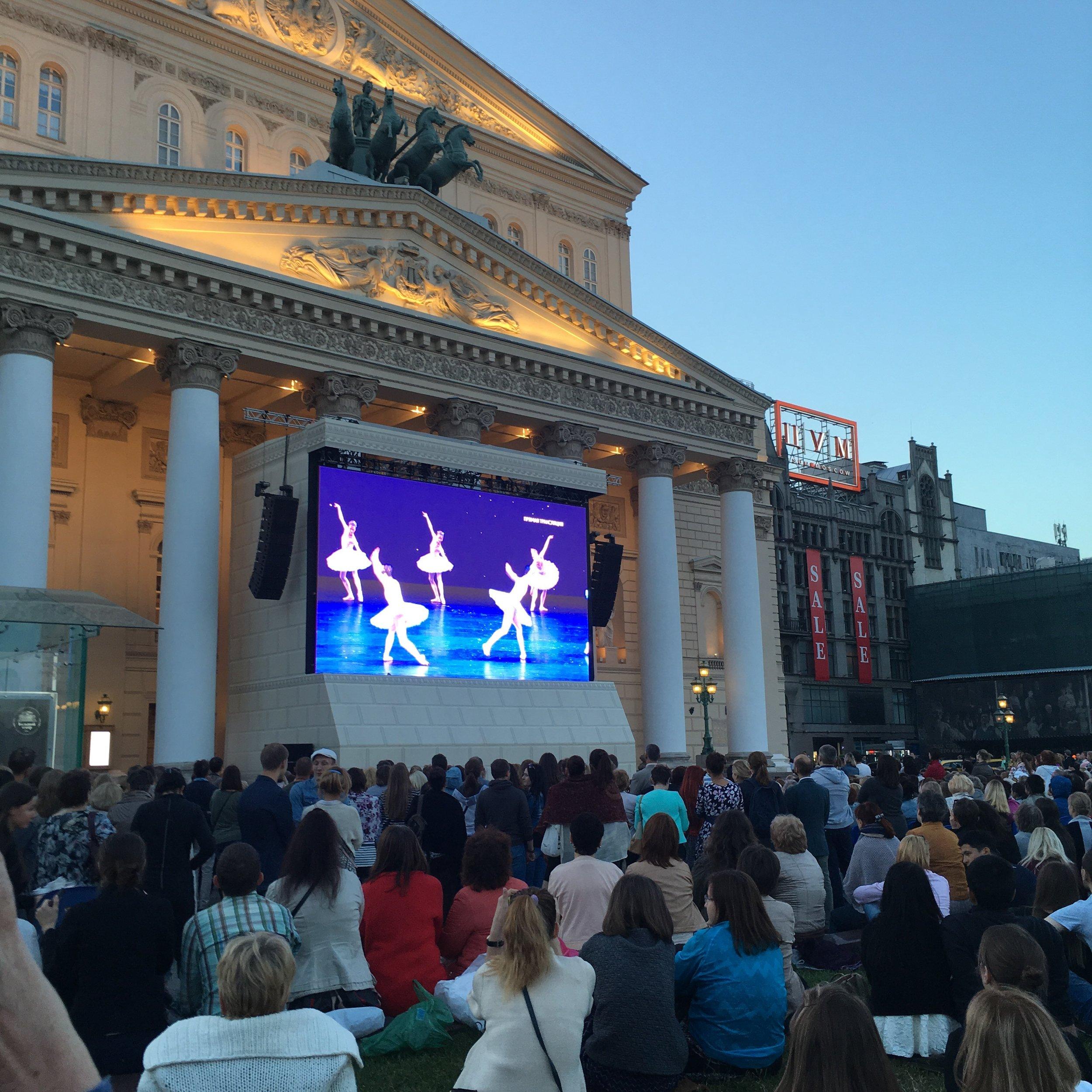 Best way to #Bolshoi. #SummerNights