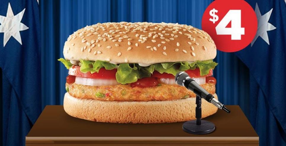 5b1d487fb5c6b94b343764cd_hungry-jacks-veggie-whopper.jpg