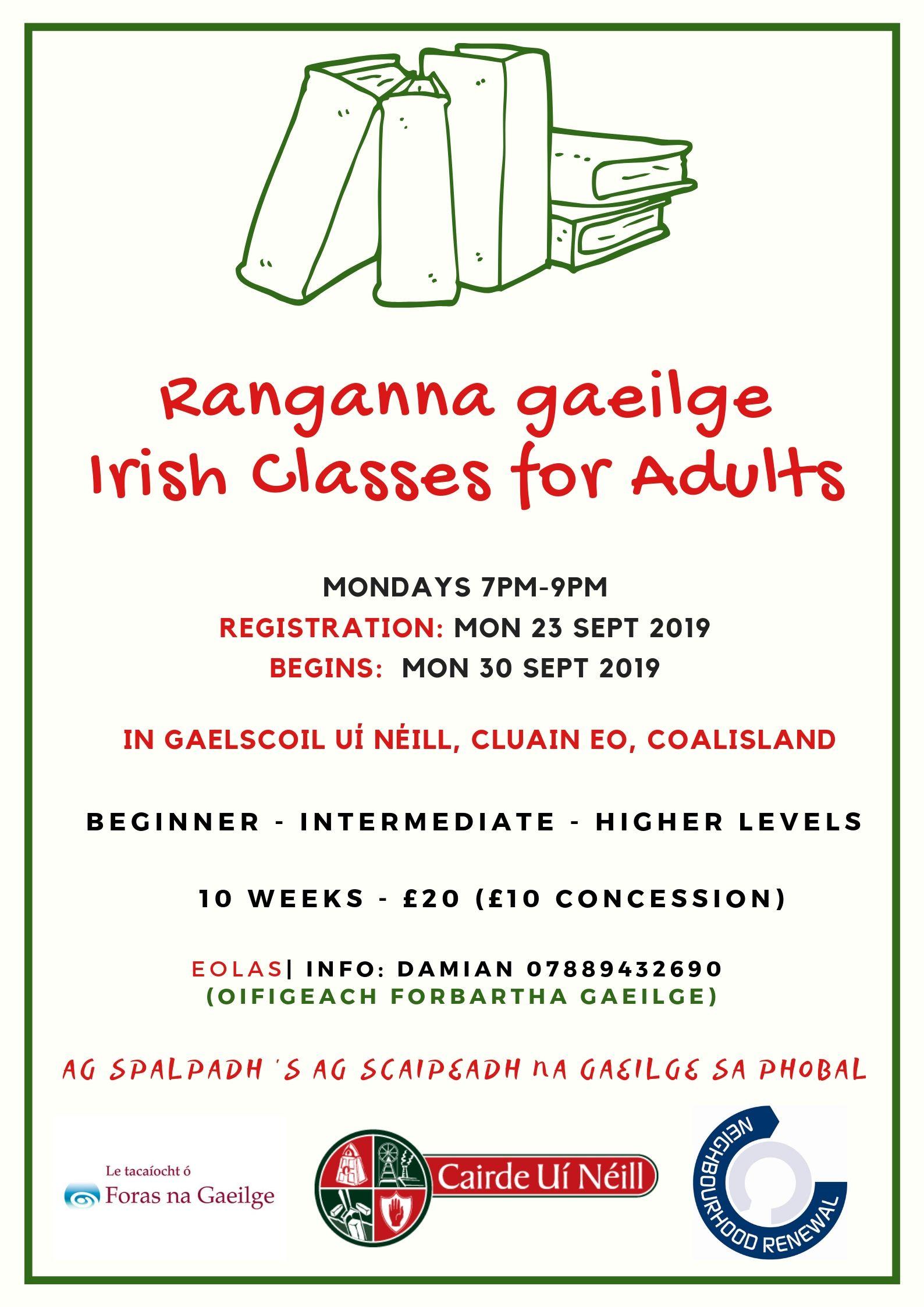 Ranganna Gaeilge MF2019.jpg