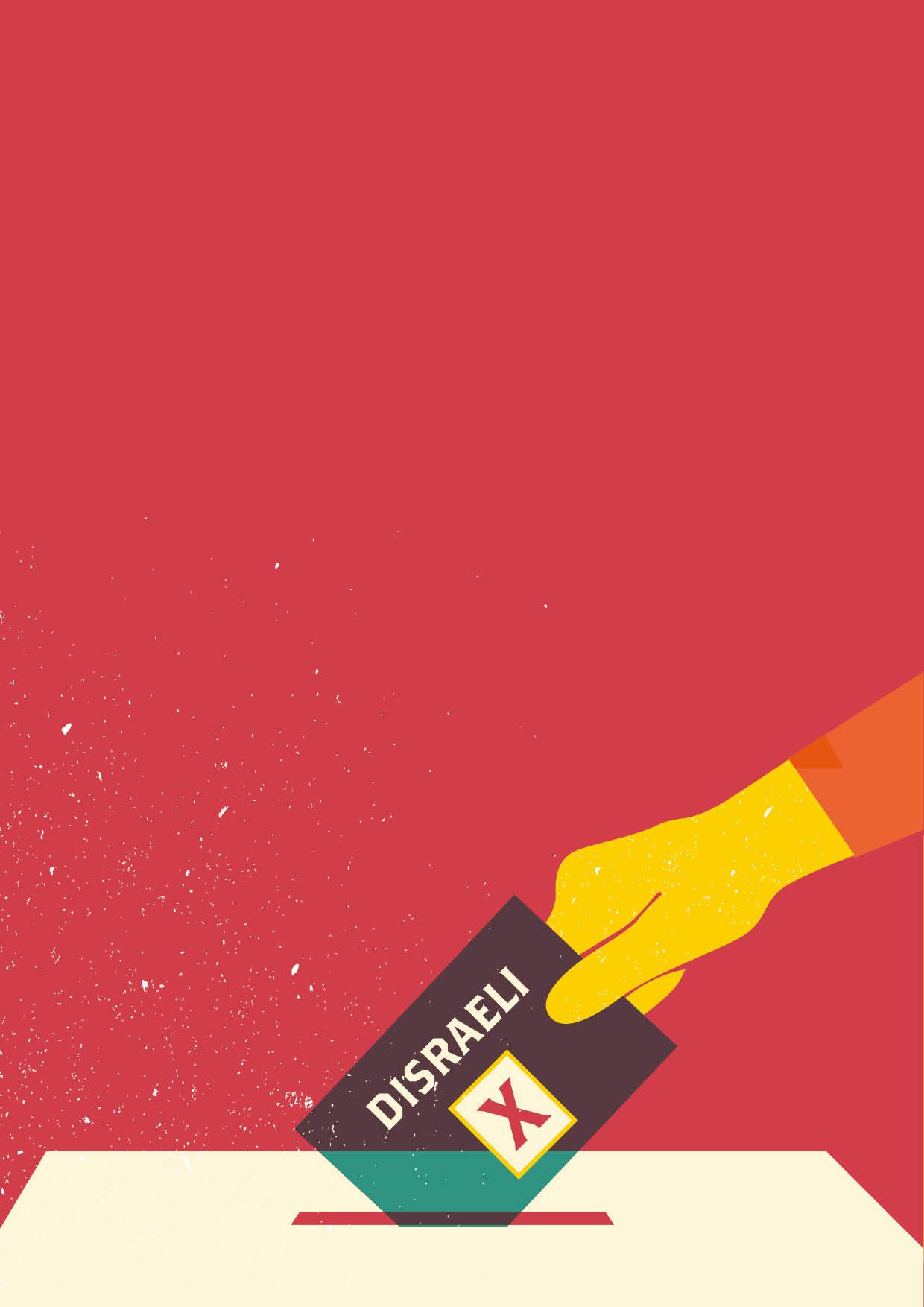 Beer Illustrations70.jpg