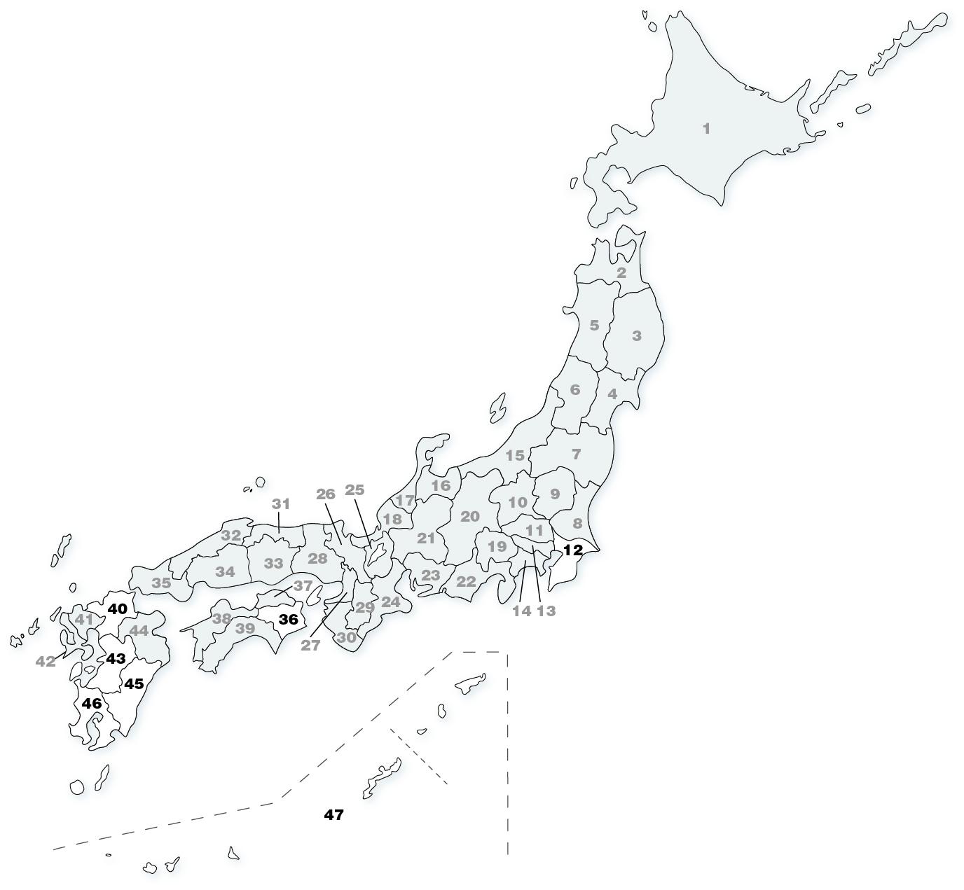japan prefectures
