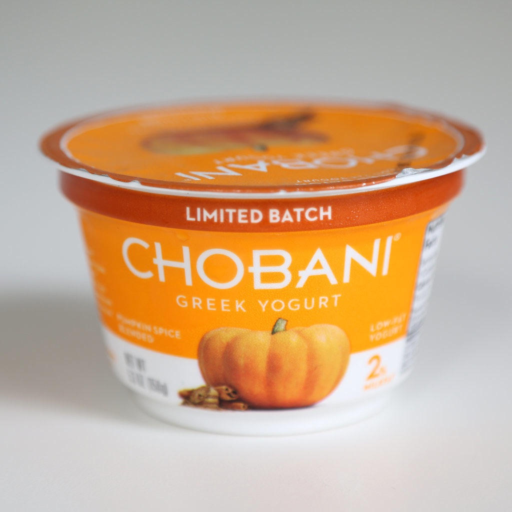 9. If the awesome exterior design weren't enough to attract my attention, I am constantly craving Greek yogurt, and this is simply the best flavor I've ever seen.