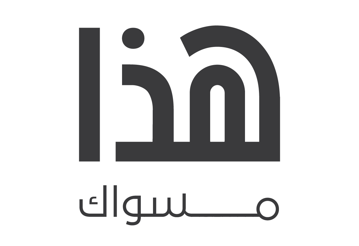 THIS_ArabicLogo.png