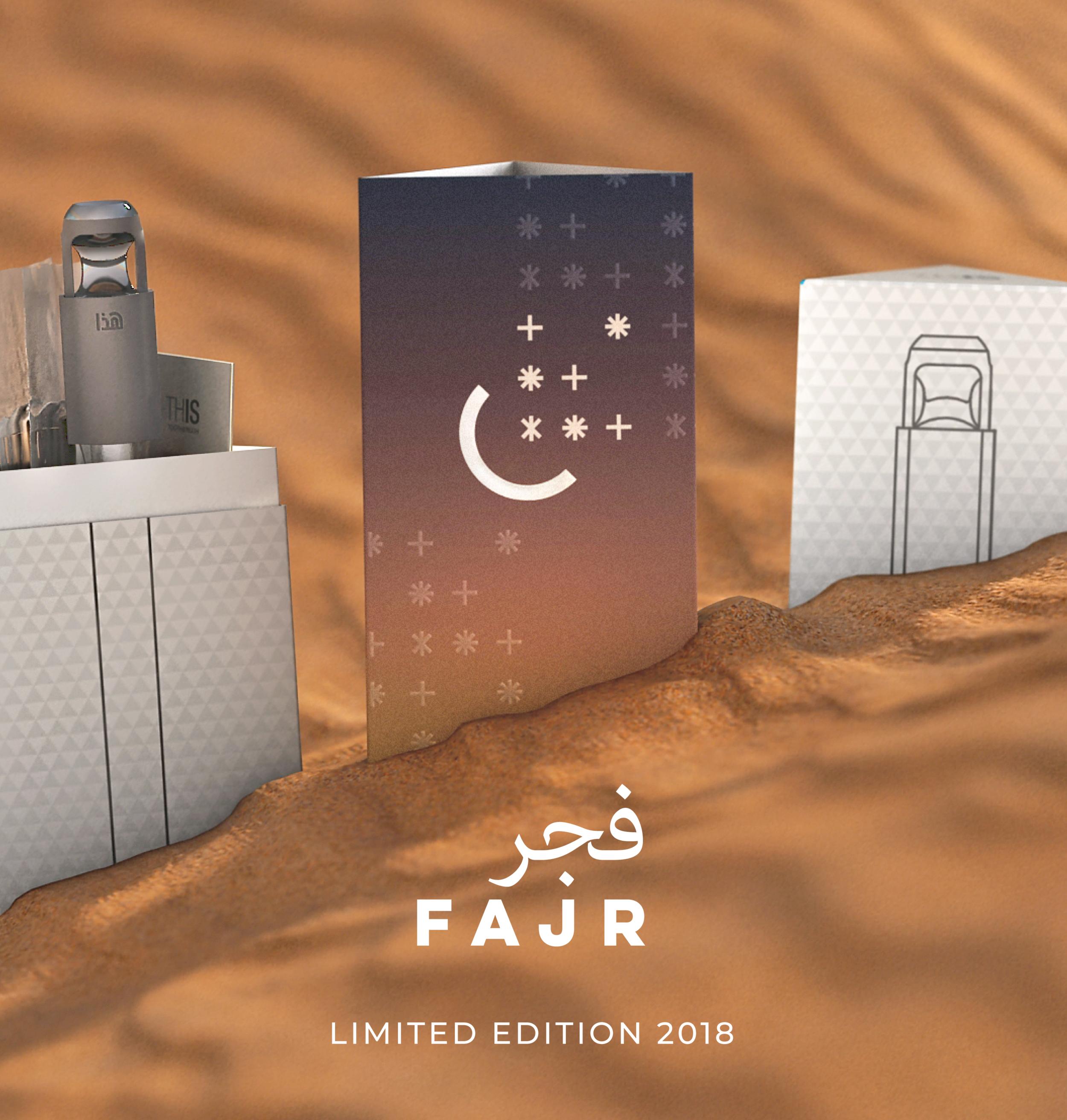 Ramadan_LimitedEdition2018-03.png