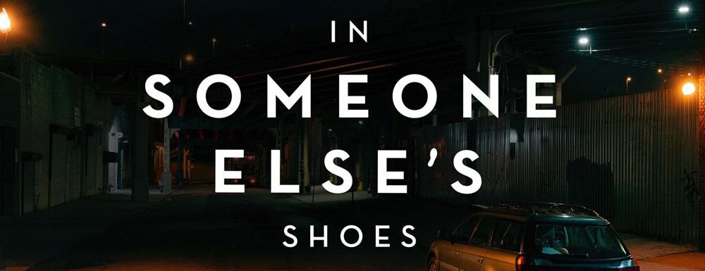 santander-in-someone-elses-shoes.jpg