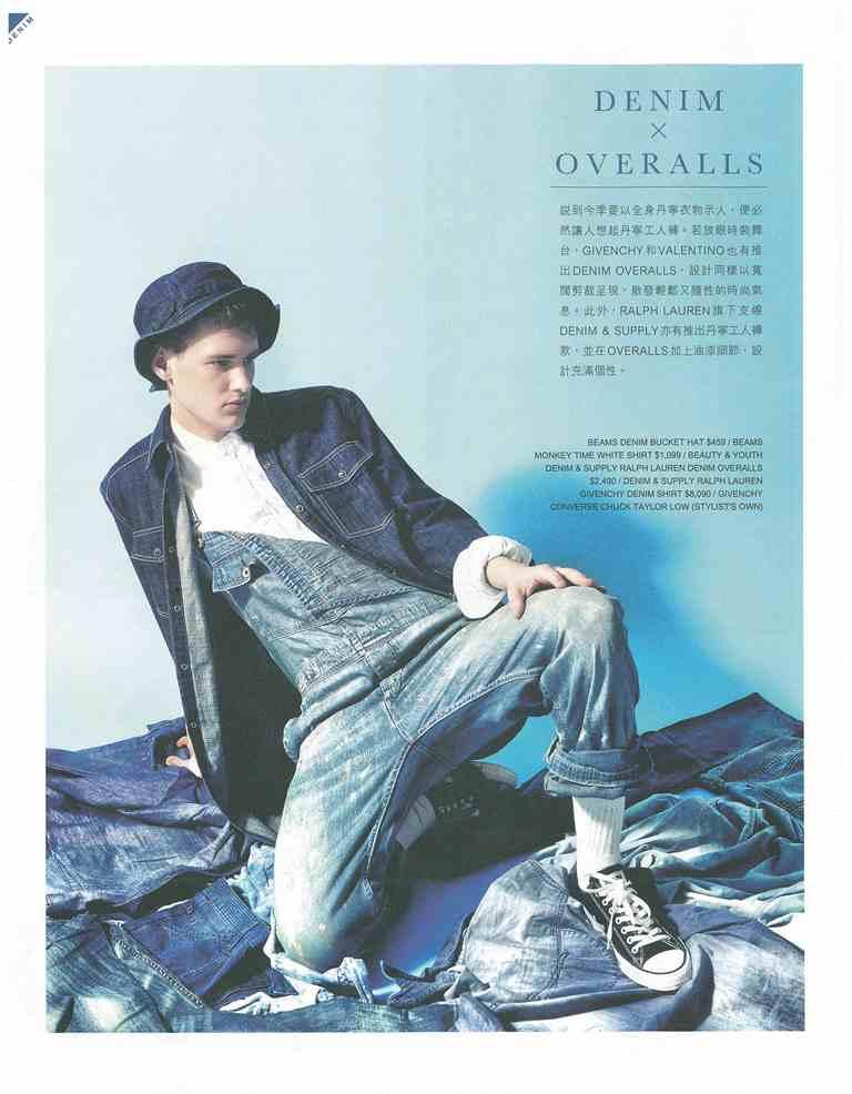 Janek G @ Milk Magazine April 2016 (3).jpg