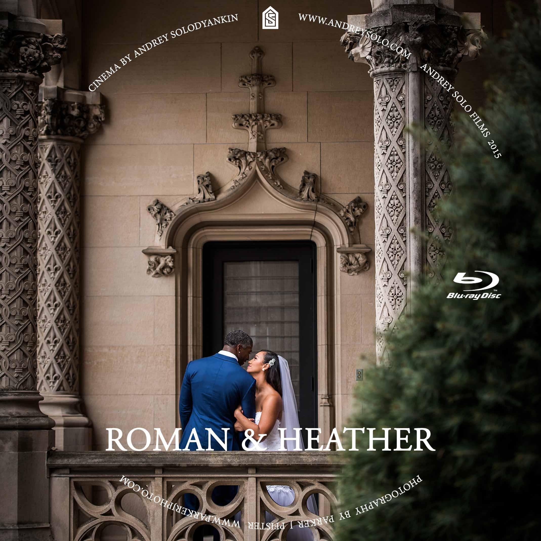 Roman-&-Heather-BluRay-Disc-Template2.jpg