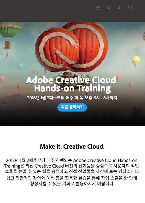 adobe_appsdesign_Xd_LJW_2017_01_04.jpg