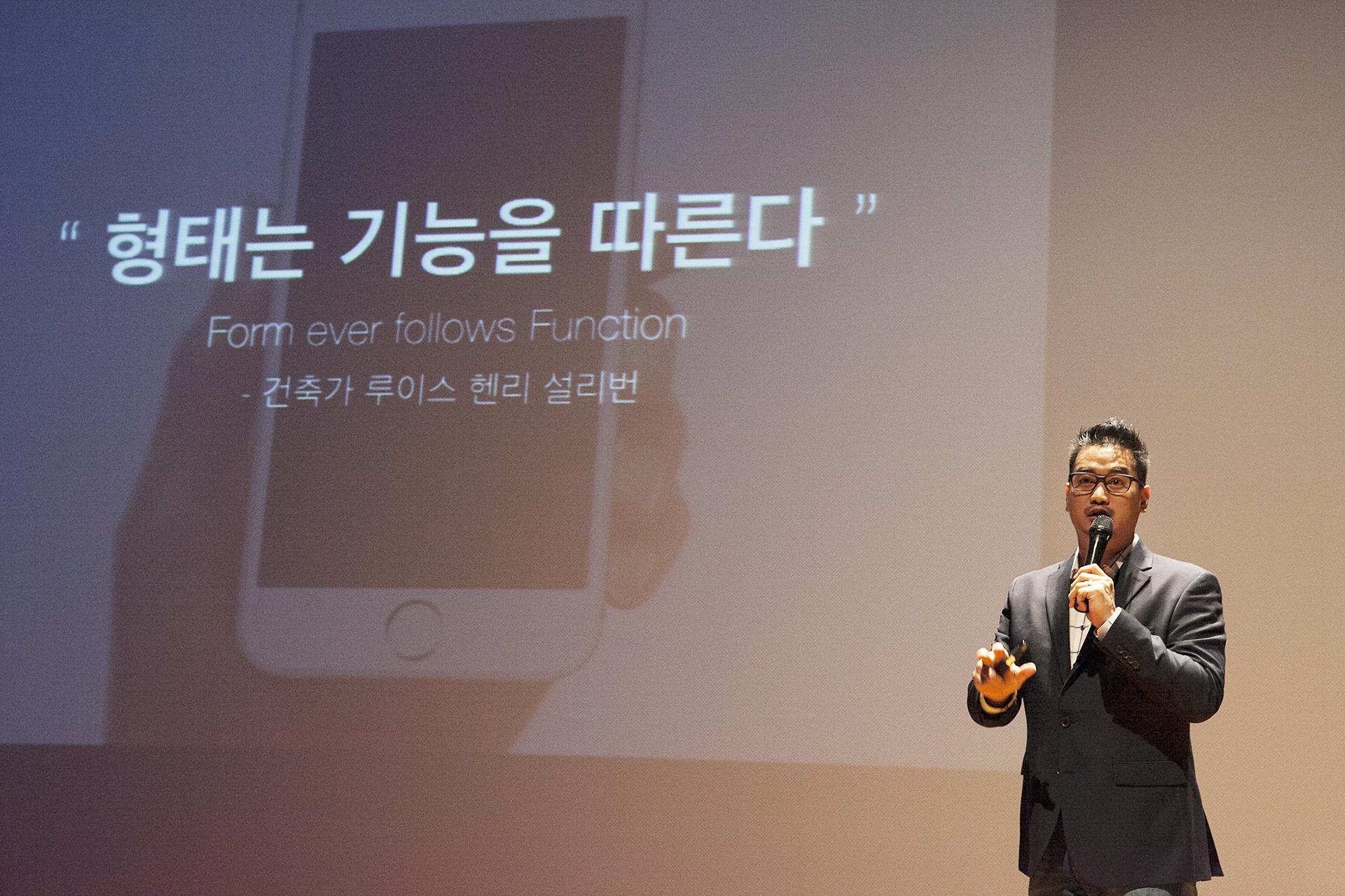 TEDx_AppsDesign_LJW_03.jpg