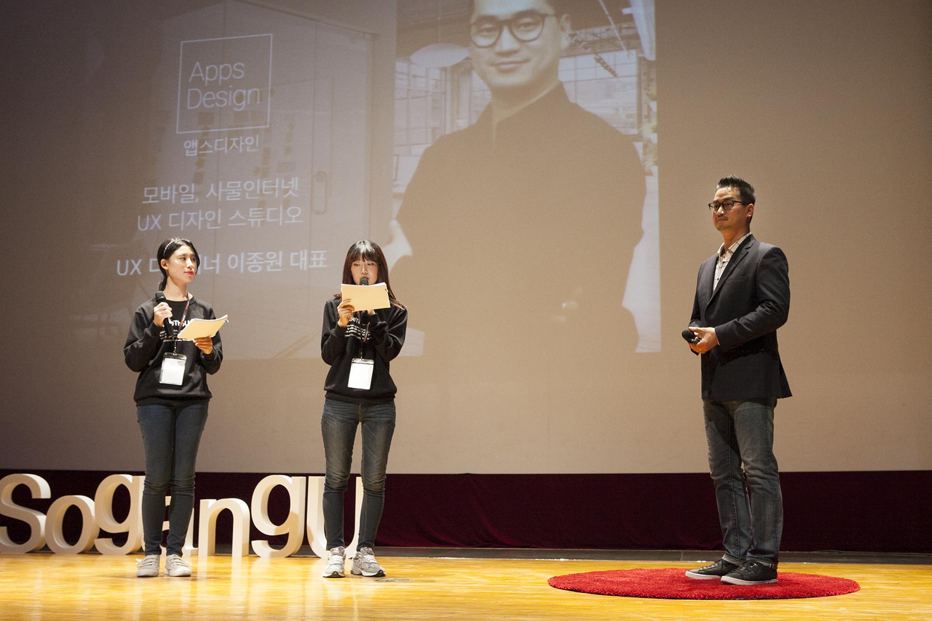 TEDx_AppsDesign_LJW_05.jpg