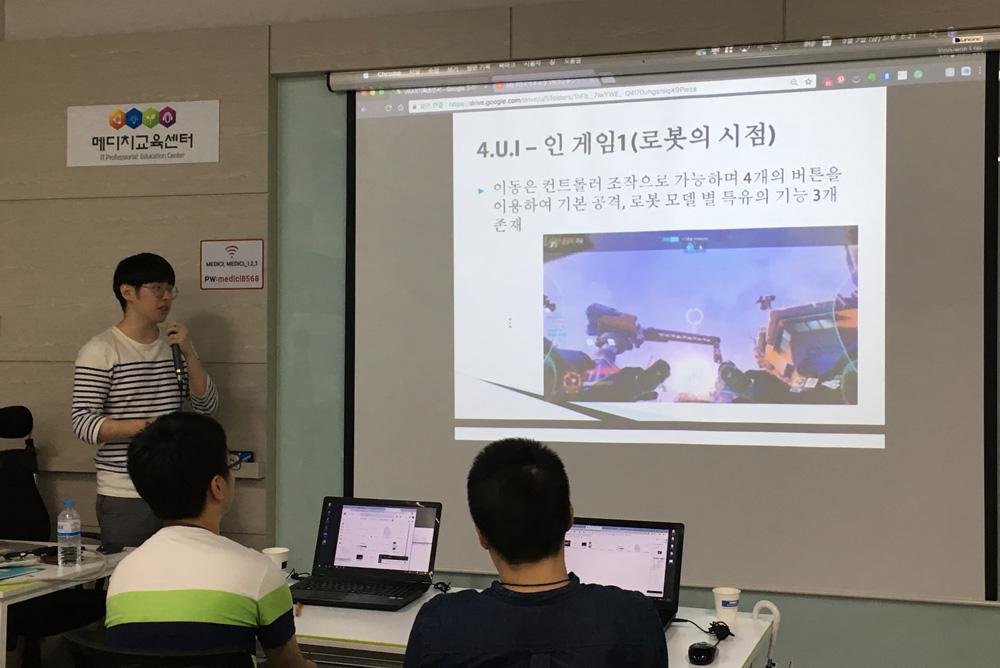 VR AR 앱 및 게임 기획 워크샵 및 발표