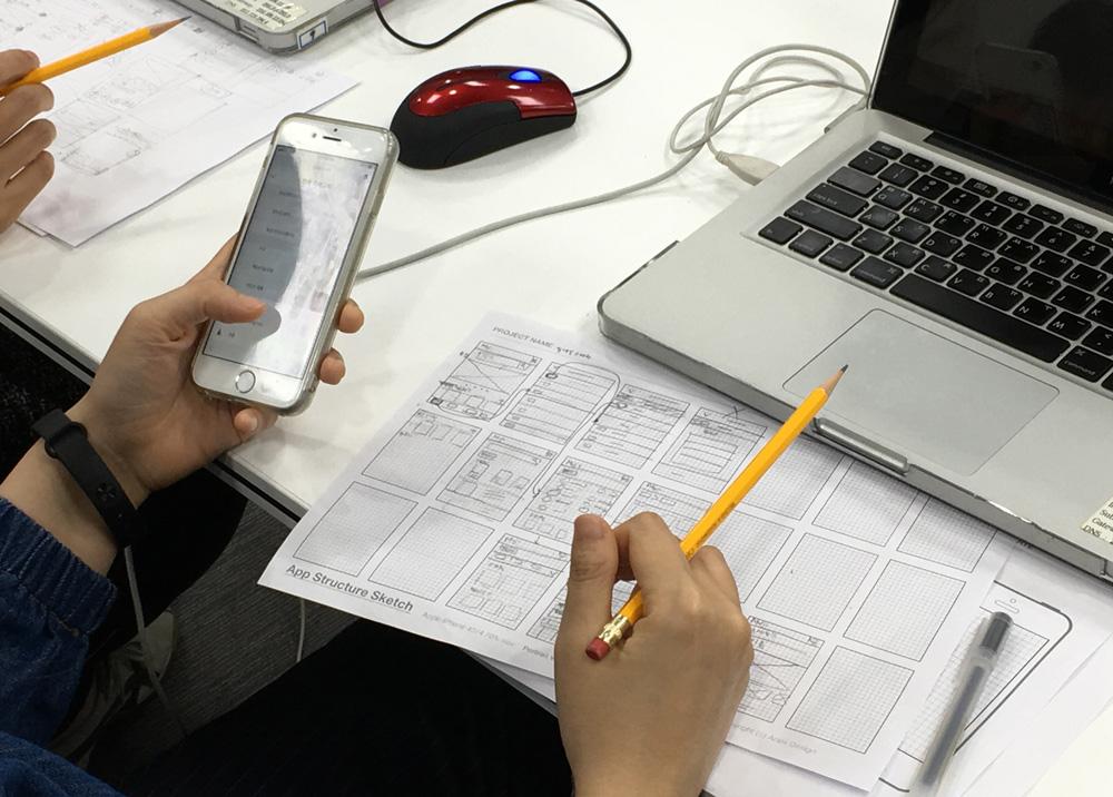 필요에 따라 썸네일 스케치를 통해 전체 네비게이션을 확인하고 디자인 패턴에 대한 학습을 진행하였습니다.