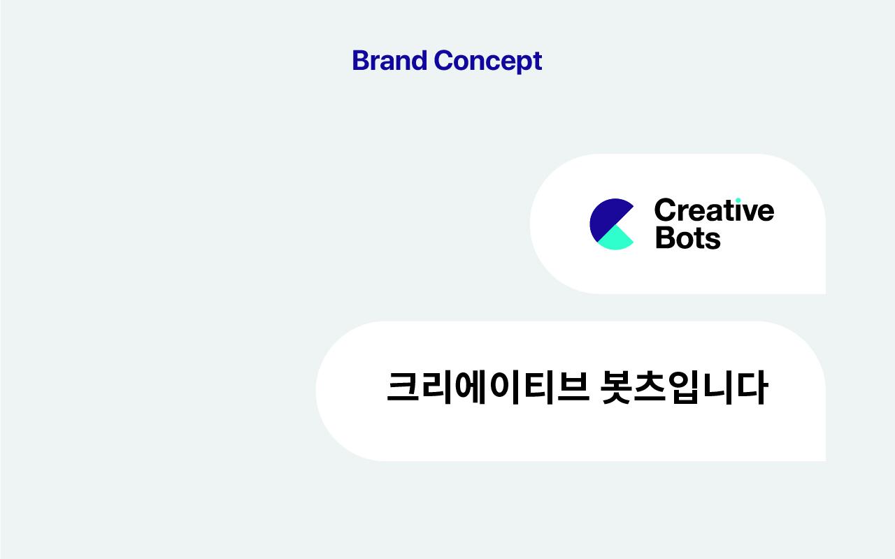 WDX_CBots_Brand_04.jpg