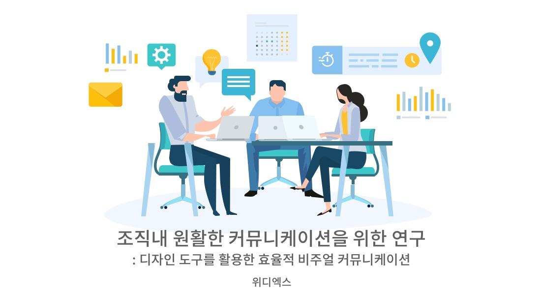 WDX_Knowledge_20190330.jpg