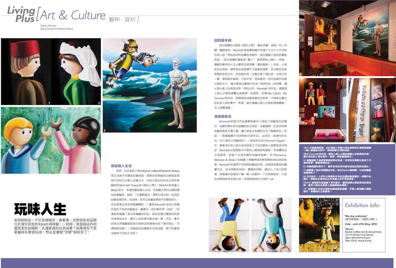 Lp art & culture1.jpg