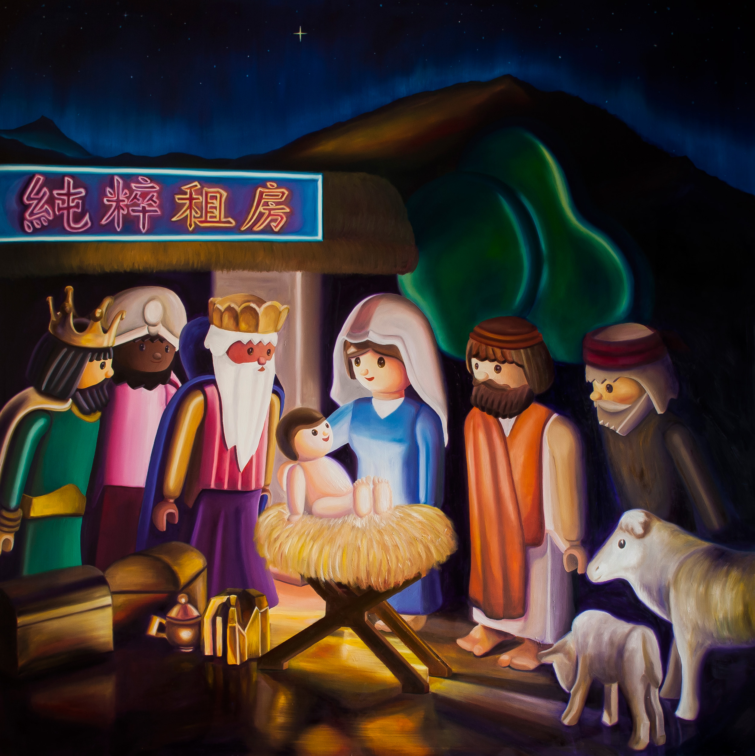 The Adoration of Magi in Hong Kong, Oil on canvas, 180cm X 183cm, 2016