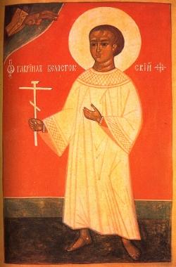 Childmartyr Gabriel of Bialystok