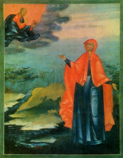 St. Elizabeth the Wonderworker of Constantinople