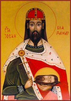 St. John-Vladimir the Prince of Bulgaria, the Great Martyr and Wonderworker