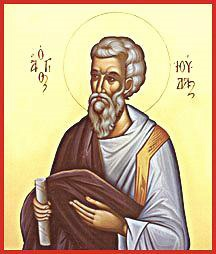 Apostle Jude the Brother of the Lord