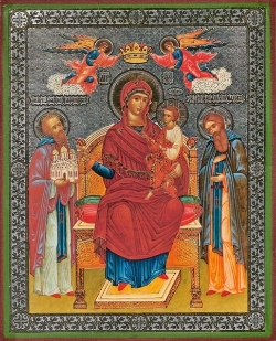 "Icon of the Mother of God ""Economissa""  Please click on Icon to view bulletin"