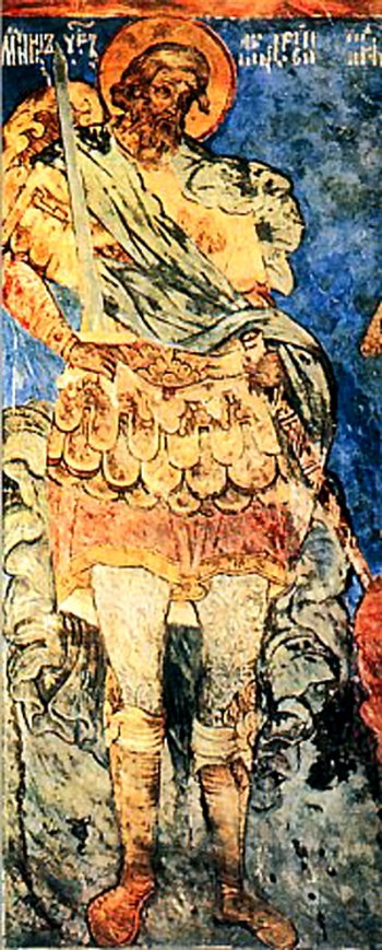 Martyr Andrew Stratelates in Cilicia