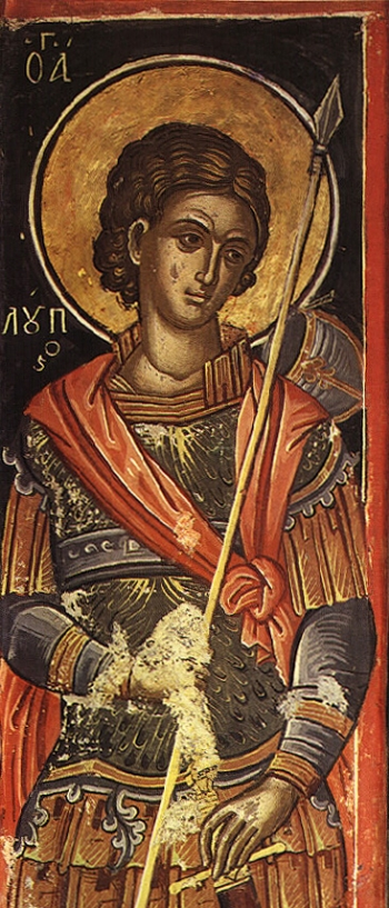 Martyr Luppus the Slave of St. Demetrios of Thessaloniki  Please click on Icon to view bulletin