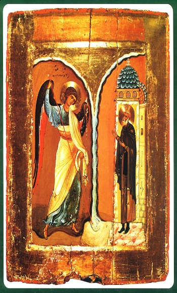 Commemoration of the Miracle of Archangel Michael at Colossae  Please click on the Icon to view the bulletin.