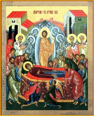 The Dormition of our Most Holy Lady the Mother of God and Ever-Virgin Mary  Please click on Icon to view bulletin