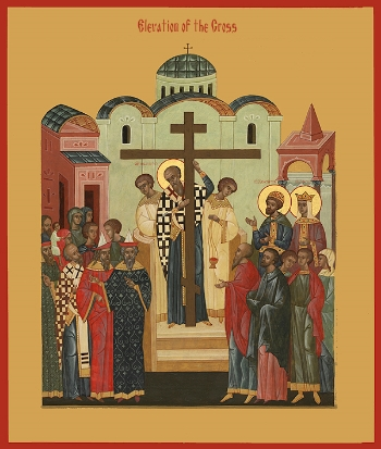 Elevation of the Holy Cross  Please click on Icon to view bulletin