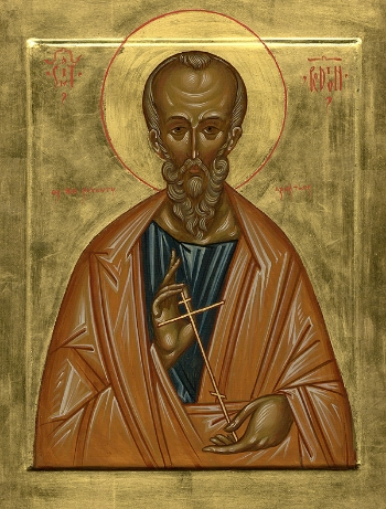 Apostle Rodion of the Seventy
