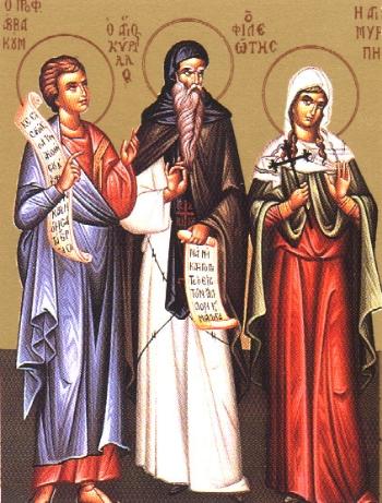 Martyr Myrope of Chios